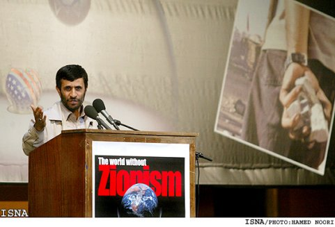 Image result for ahmadinejad a world without zionism