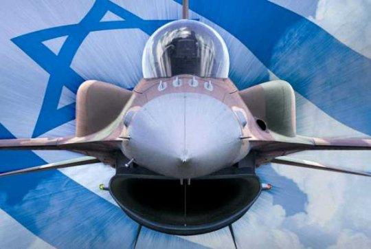 http://www.theodoresworld.net/pics/1006/israelImage1.jpg